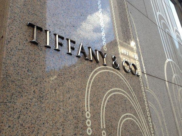 tiffany - 4